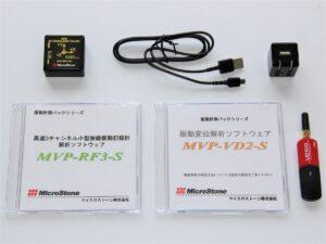 比較!振動データ君 MVP-RF3-VD