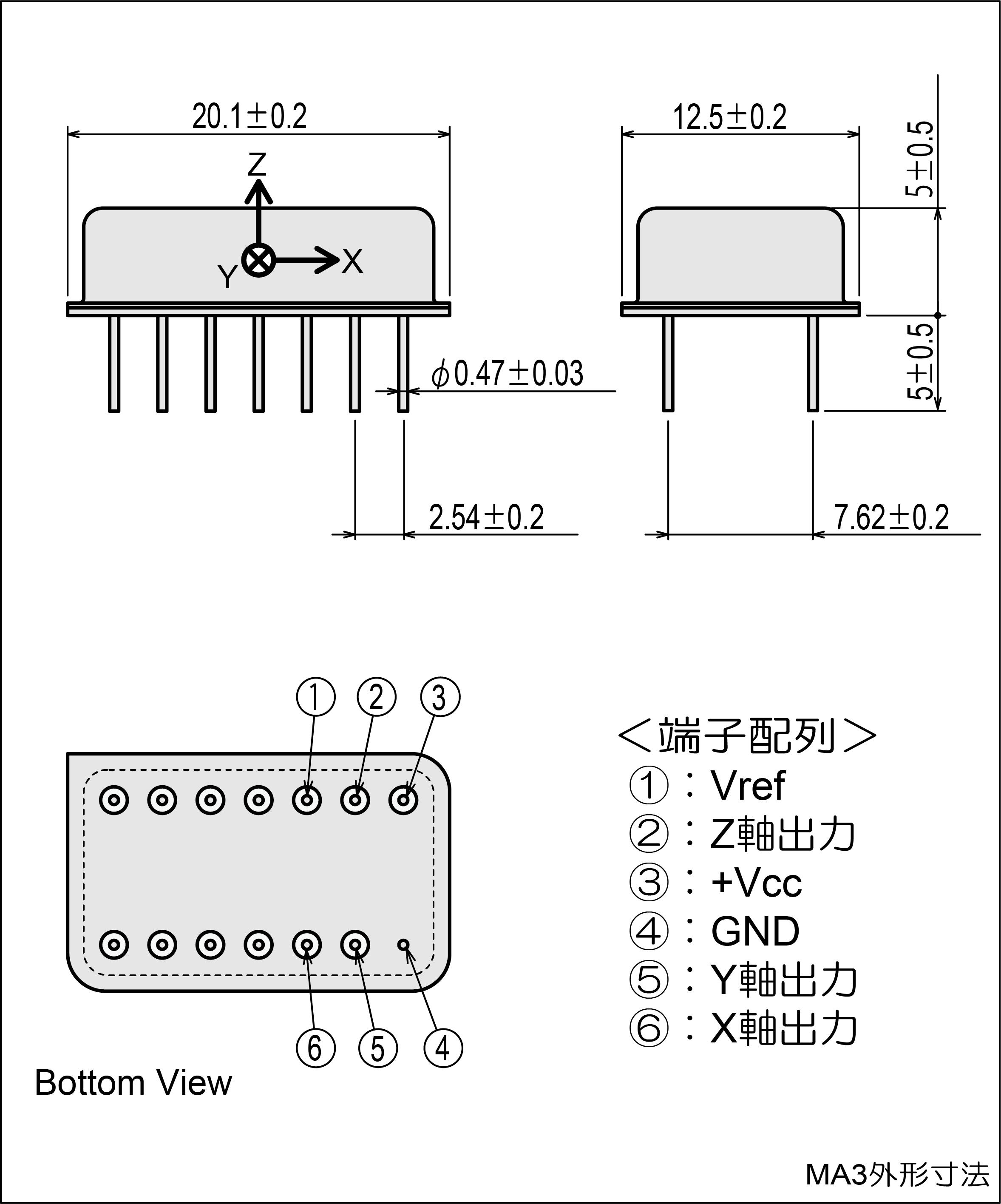 MA3 外形図
