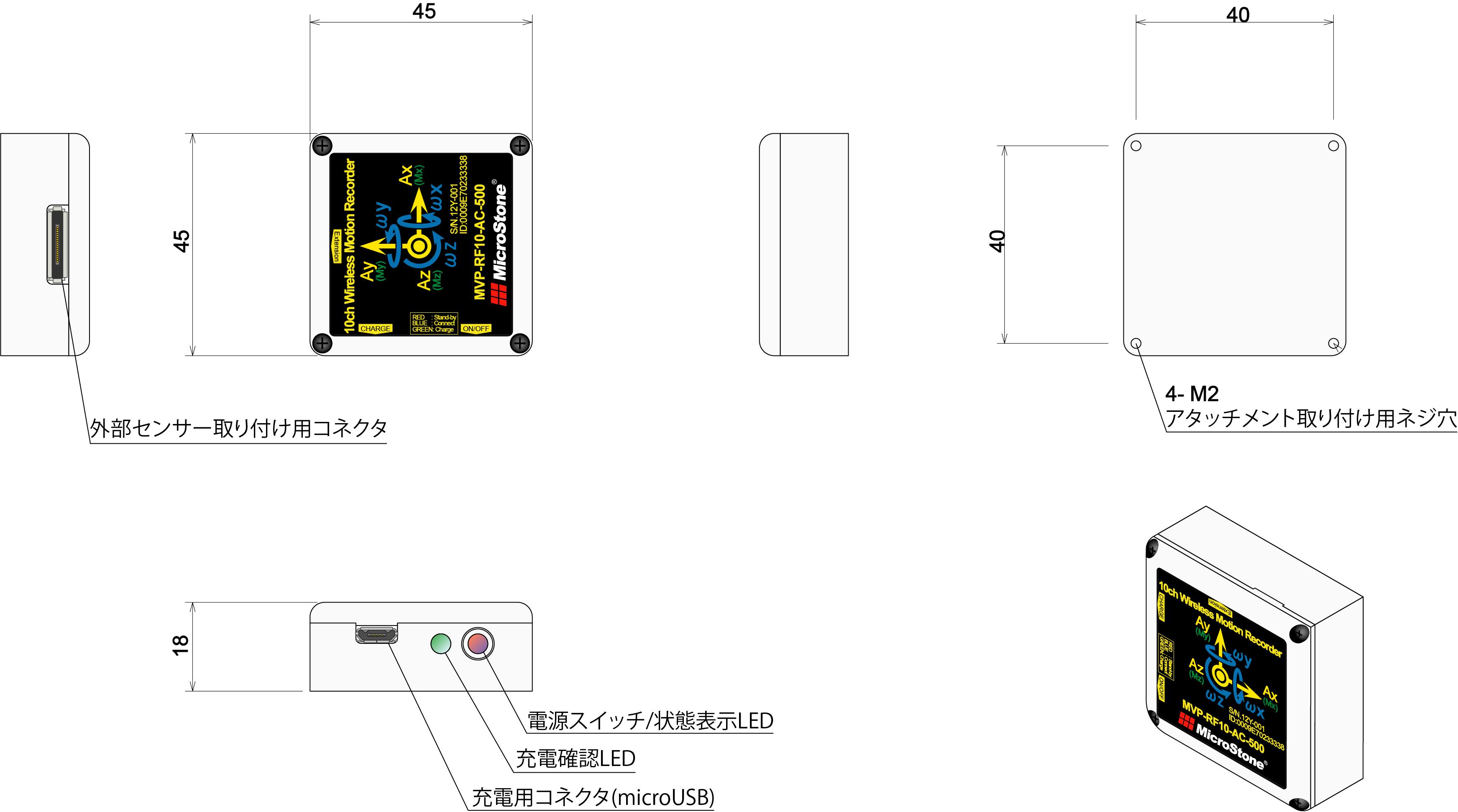 MVP-RF8-HC 外形図