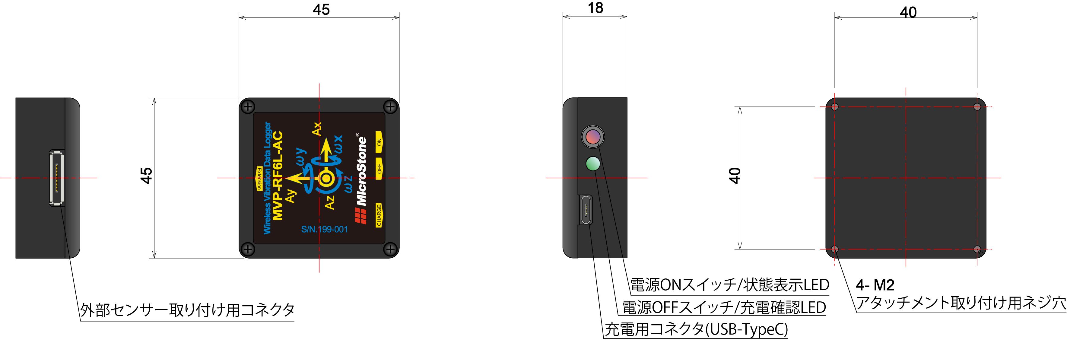 MVP-RF6L-AC 外形図