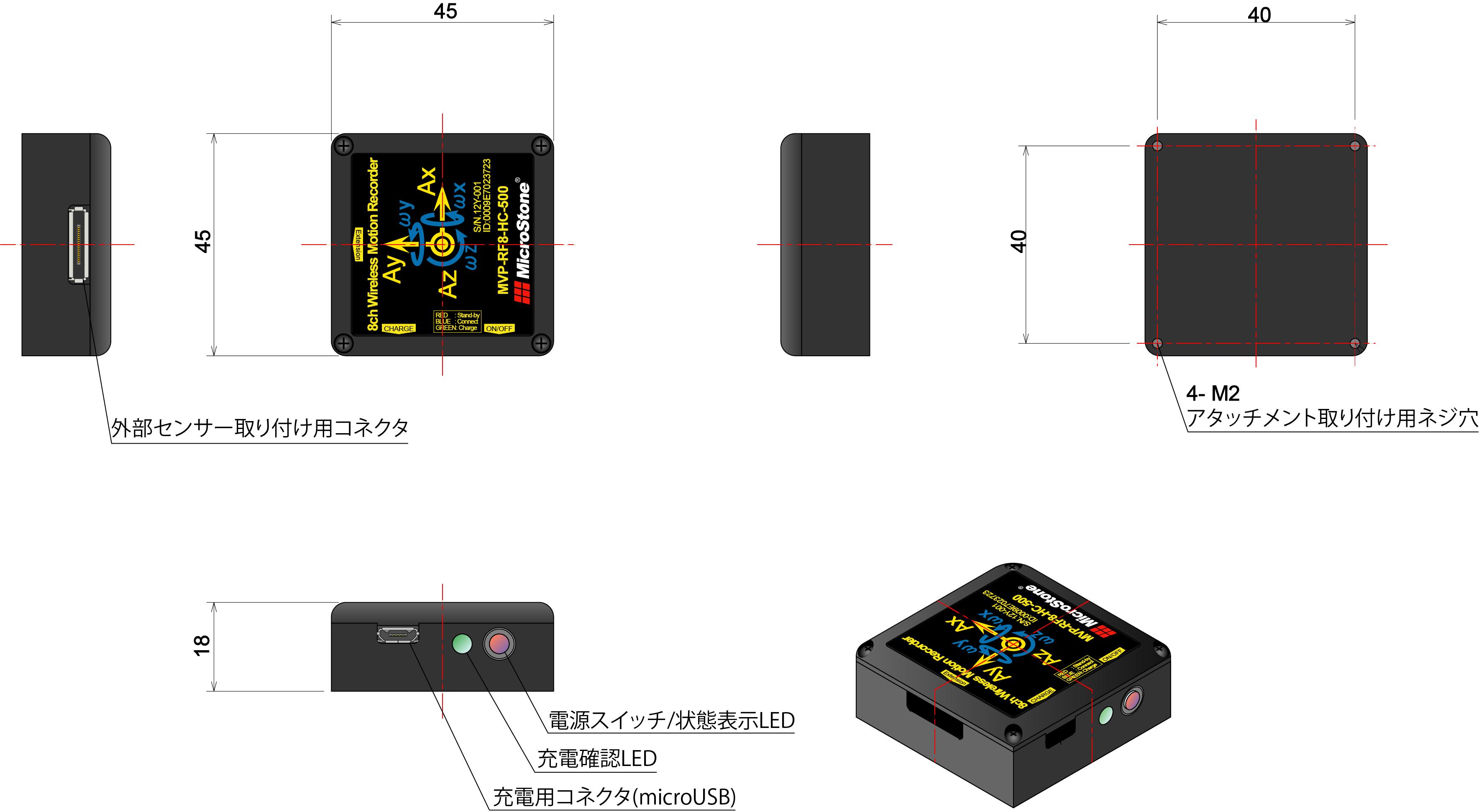 MVP-RF8-HC 外観説明